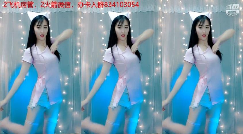 舞者Dance灵儿2019082010热舞直播视频