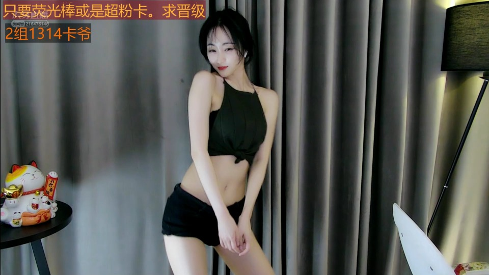 正恒心娅尊师仔爷2019082620性感热舞直播视频