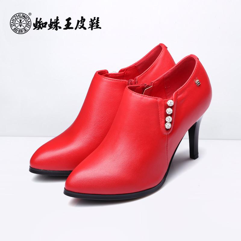 蜘蛛王冬季新款真皮及踝靴女高跟鞋短靴女黑色英伦女细跟尖头裸靴