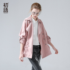 Women's raincoat Early language 8710632803 2017
