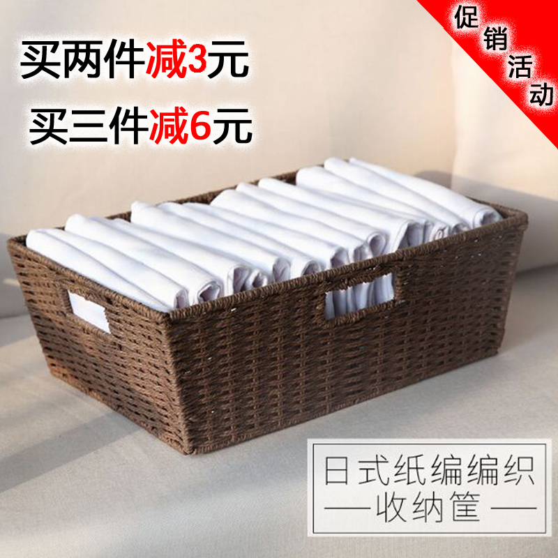 USD 10.89] Japanese straw woven storage basket without cover desktop ...