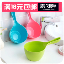 Kitchen Creative Bathing cup thickened shampoo baby water spoon long handle spoon water scoop