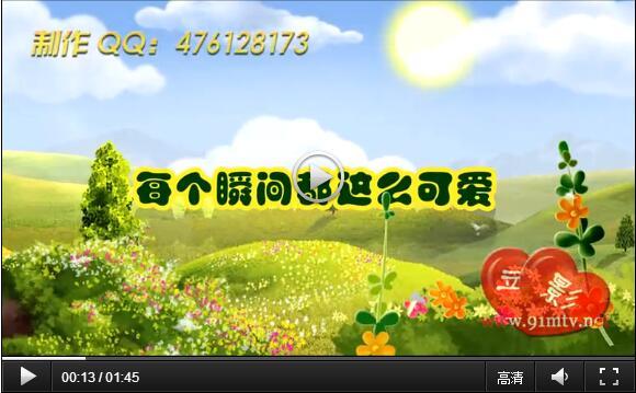 326.春暖花开-儿童成长片头