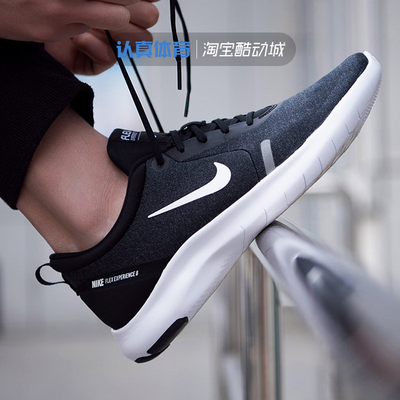 69a3ab51ec18 Nike men s shoes sports shoes spring new mesh breathable lightweight  cushioning barefoot casual running shoes AJ5900 - BuyChinaFrom.com - Buy  China shop at ...