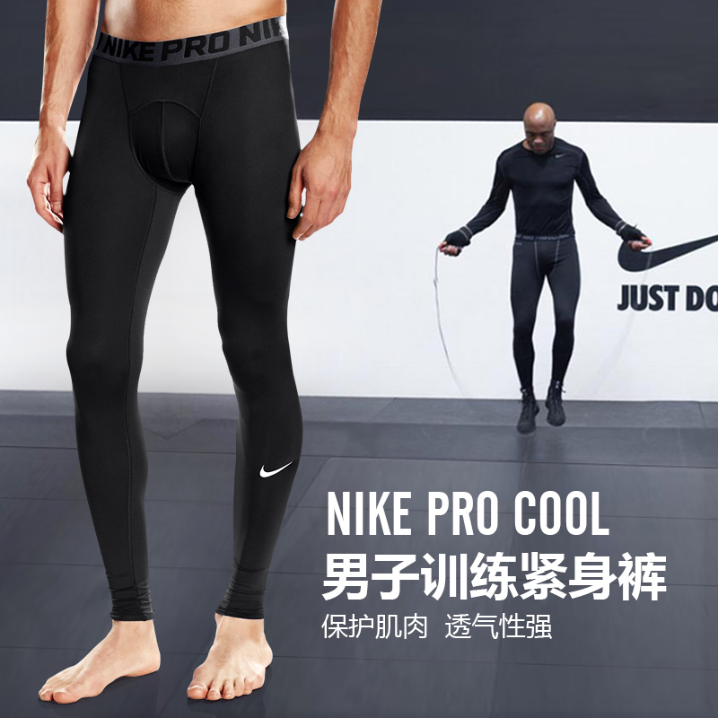 8089cfe0c43fd Nike PRO Men's tights 2018 autumn new fitness stretch sports trousers 838067 -010
