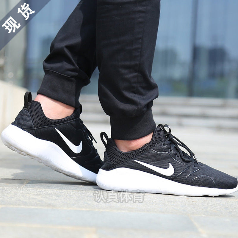 d91423f9121e Nike Men s shoes KAISHI2 0 black and white autumn new lightweight sports  casual running shoes 844838-004