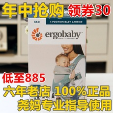 Bag-kangaroos Ergobaby 360 series 360