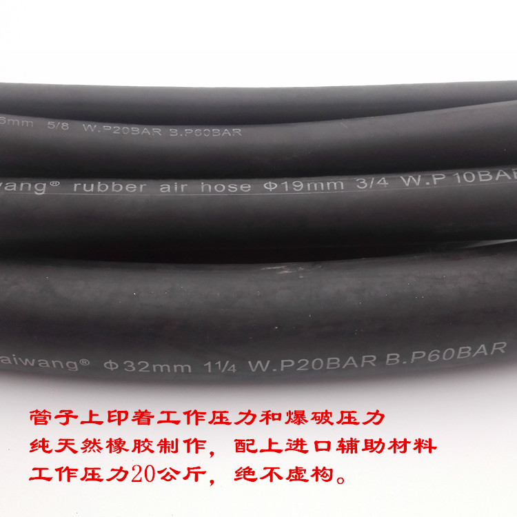 Heat Resistant Hose >> Smooth High Pressure Rubber Hose Explosion Proof Heat