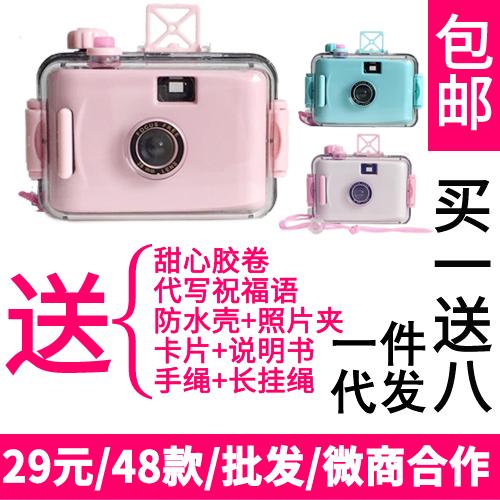 Lomo камера клей объем фильм дайвинг водонепроницаемый дурацкий дыня ретро микро бизнес фото машинально корея творческий милый подарки