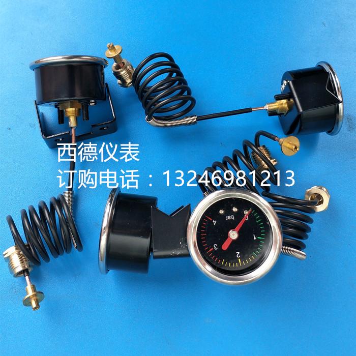 40MM面板式安装0~4BAR压力表 蒸汽奶泡开水机 咖啡机 热水机