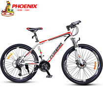 Mountain Bike 27 speed variable speed oil disc brake male and female students cross-country bike