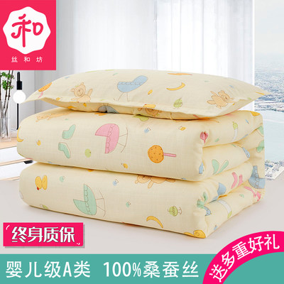 Baby children's silk is 100% silk scribe baby kindergarten special spring and autumn winter quilt mother is air conditioned