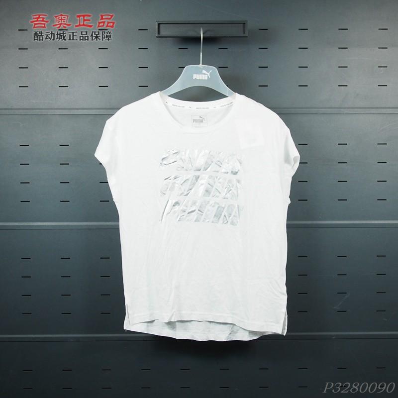 鞋狗體育Puma彪馬亞碼女子滌綸梭織透氣速干反光logo訓練跑步T恤 844055