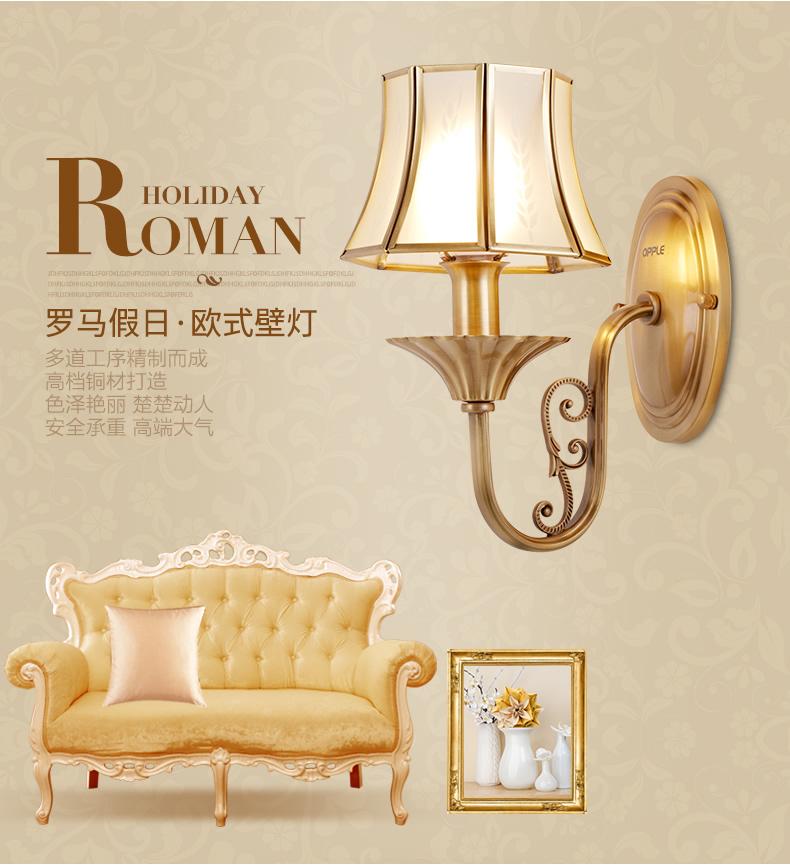 罗马假日壁灯详情页_r2_c1.jpg