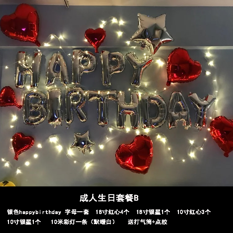 Adult Birthday Layout English Happy Birthday Balloon Aluminum Film