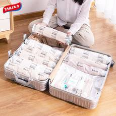 Taili travel hand roll vacuum compression storage bag air free packing luggage special clothes artifact