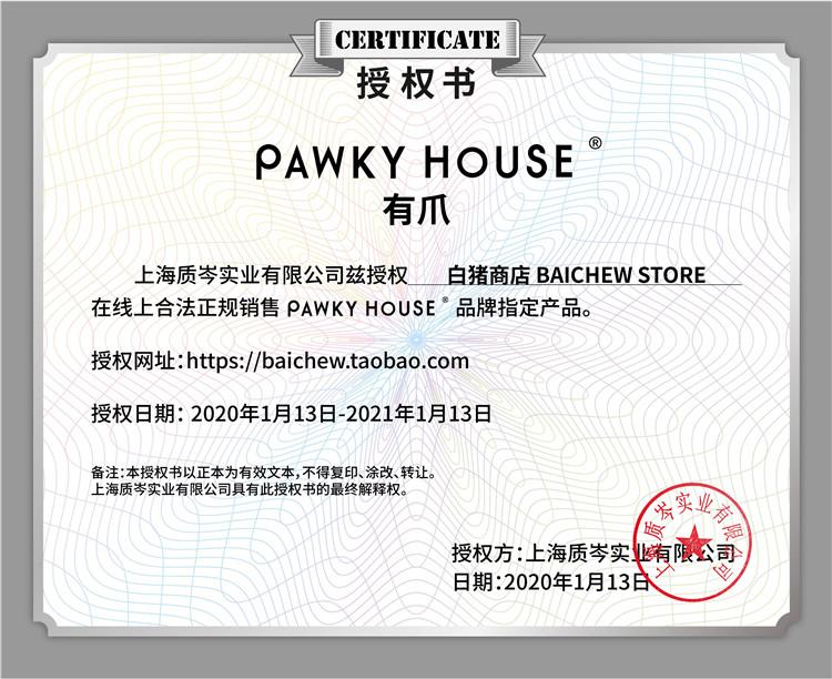 寵物之家白豬商店 Pawky House極光牽引繩緩沖減震狗狗項圈柯基法斗泰迪