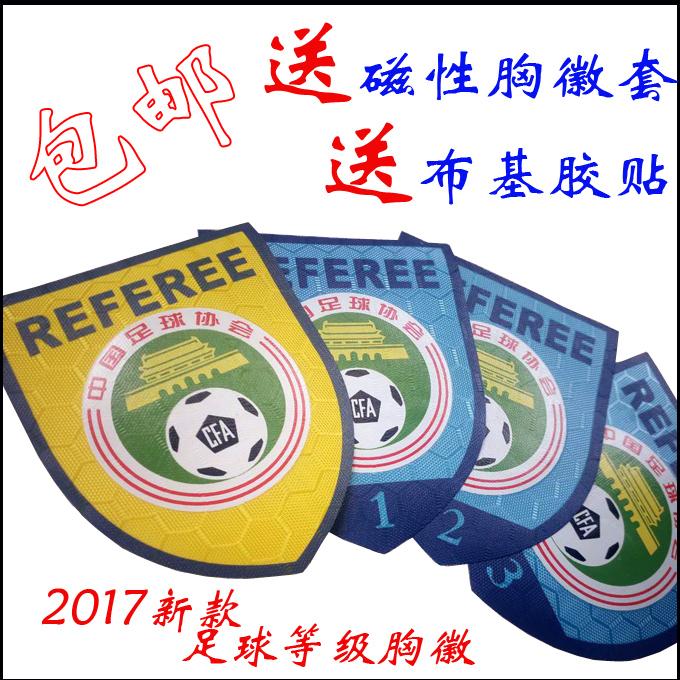 2018 новый версия Судья на уровне сундука эмблема Футбольный судья эмблема сундука национальный уровень 1-й уровень значок 3-го уровня