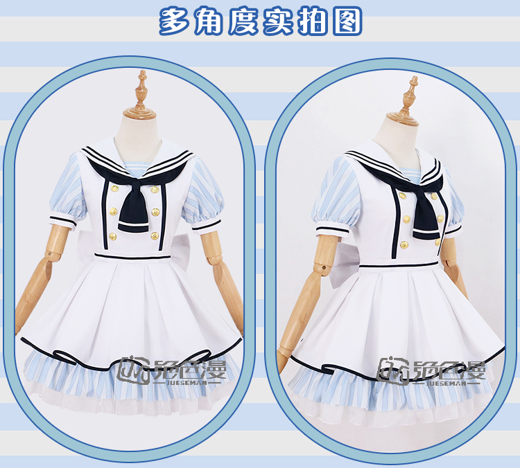 New Love live Pirates Tale Umi Sonoda Sailor Dress All Members Cosplay Costume