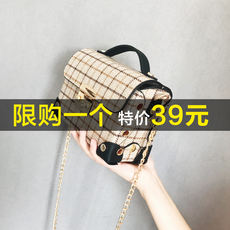 Ins super fire slung small bag female 2019 new wave latest version of the Korean version of the simple fashion wild chain students