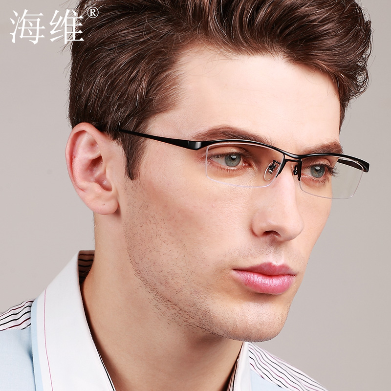 b48c59a128 Hai Wei eyebrow frame pure titanium plate myopia glasses frame Big Face  Men s black eyes with business fashion trend