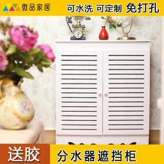 Fixed floor heating water divider shelter cabinet decorative box Electric meter box shelter Water meter gas box box Heating shelter cabinet