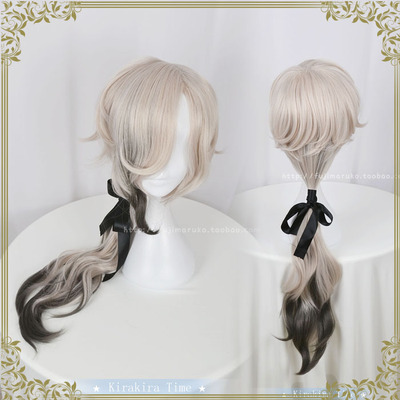 taobao agent 【kira time】Cosplay Wig FGO Avenger Official Painting Collection Dress of the Earl of Monte Cristo