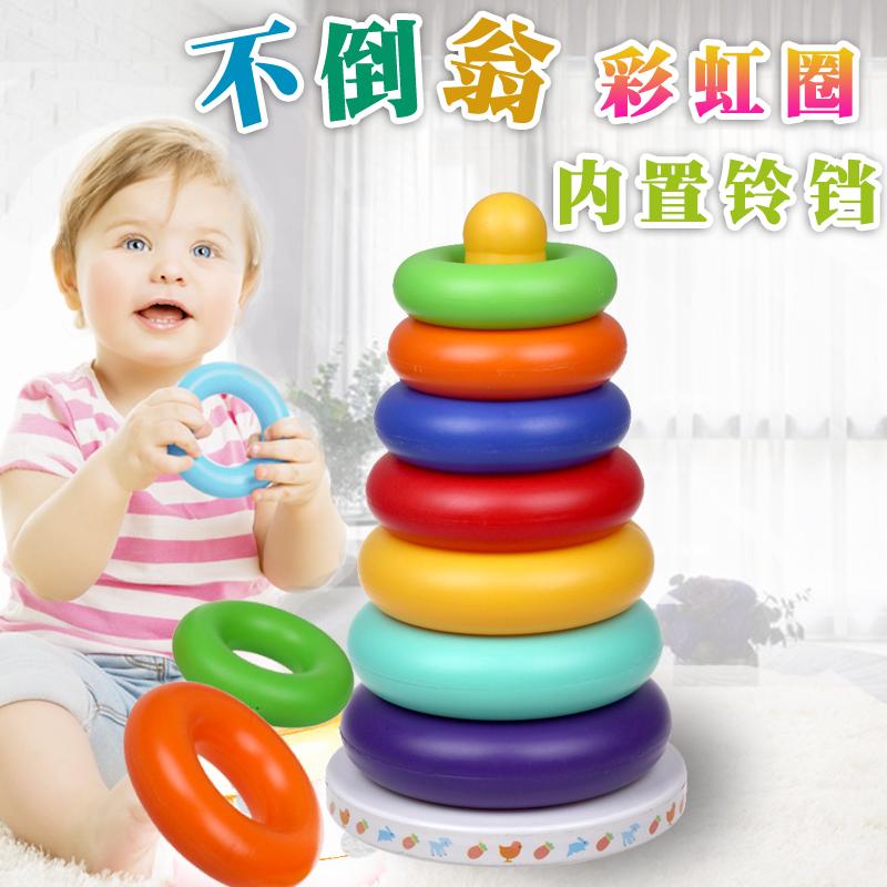 Детские укладчик цвет Hongta tumbler lap 0-2 лет на младенца Раннее образование музыкальные обучающие игрушки 6-12 месяцев