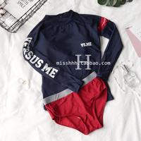 Маленькое счастье - большое имя длинный рукав Купальник женский дайвинг для влюбленной пары Цельный купальник мужской Пляжные штаны, плавки, купальники