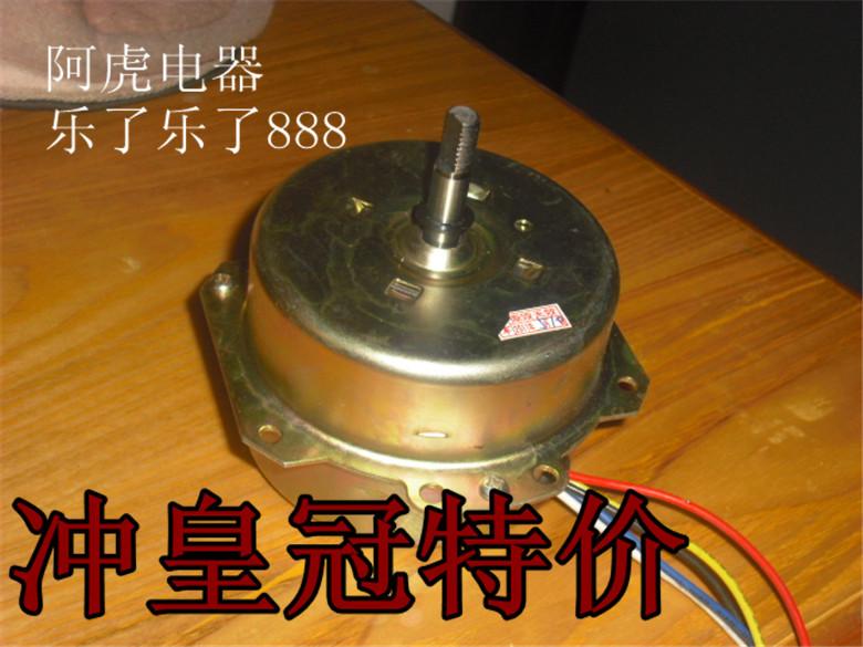 Мелкая бытовая техника 300 мм электровентилятора Мотор вентилятора мотобокс вентилятор двигателя двигателя частей для 3 месяца конденсатор