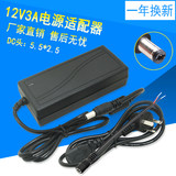 Free shipping 12V3A power transformer 220V to 12V 3A power adapter interface 5.5*2.5