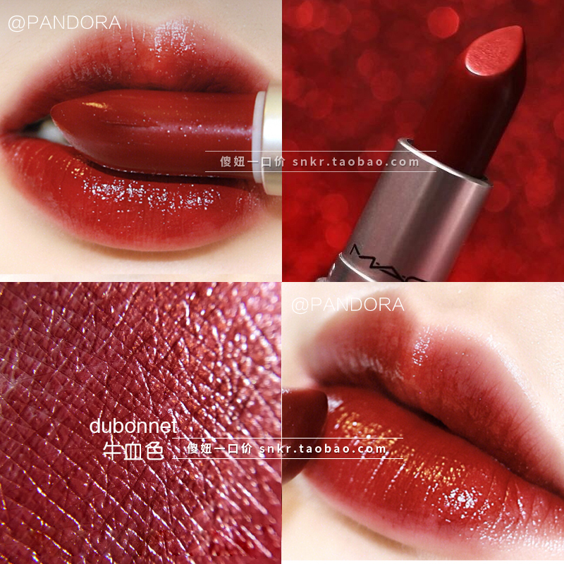 Lipstick Three Dimensional Solidified