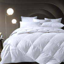 Kanglin five-star hotel duvet 90 white goose velvet Mother was added