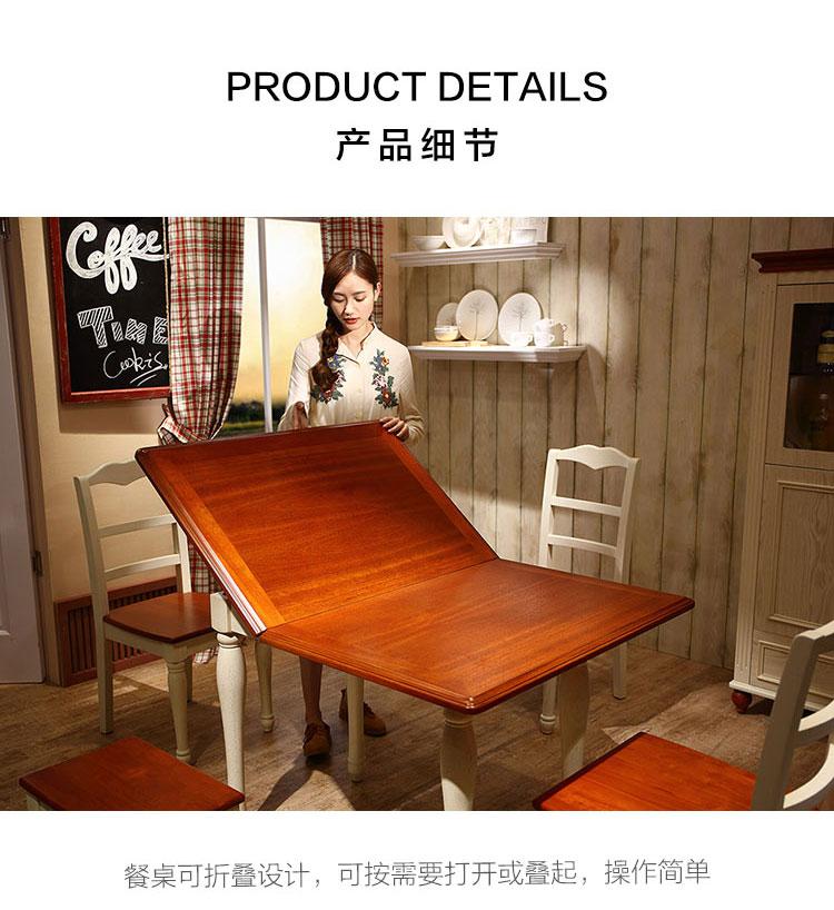 BE2R-B組合-商品詳情750-餐桌 BE1S-B BE2S-B_07.jpg