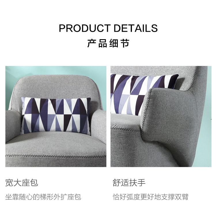 1012-A комбинация - Информация о продукте - 3 накладки _19.jpg