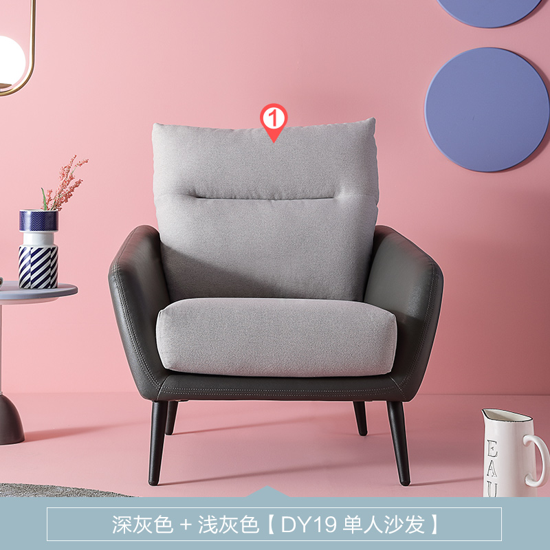 Dark gray + light gray [DY19 single chair]