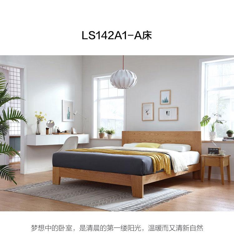 LS046MC1-B组合-商品详情750-五件套_18.jpg