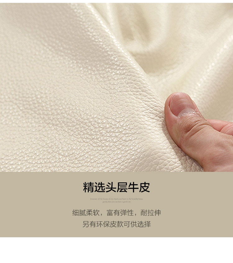 R31-Product Details 750-bed_04.jpg