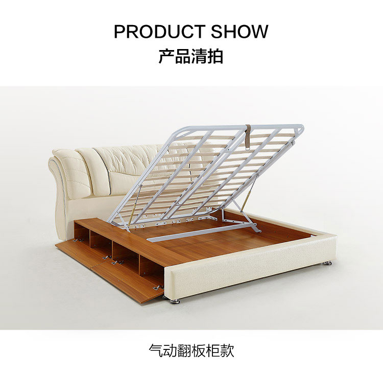 R31-Product Details 750-bed_16.jpg