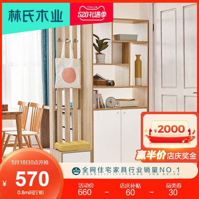 Lin's wooden industry Nordic minimalist living room storage door cabinet storage partition cabinet porch cabinet furniture LS187