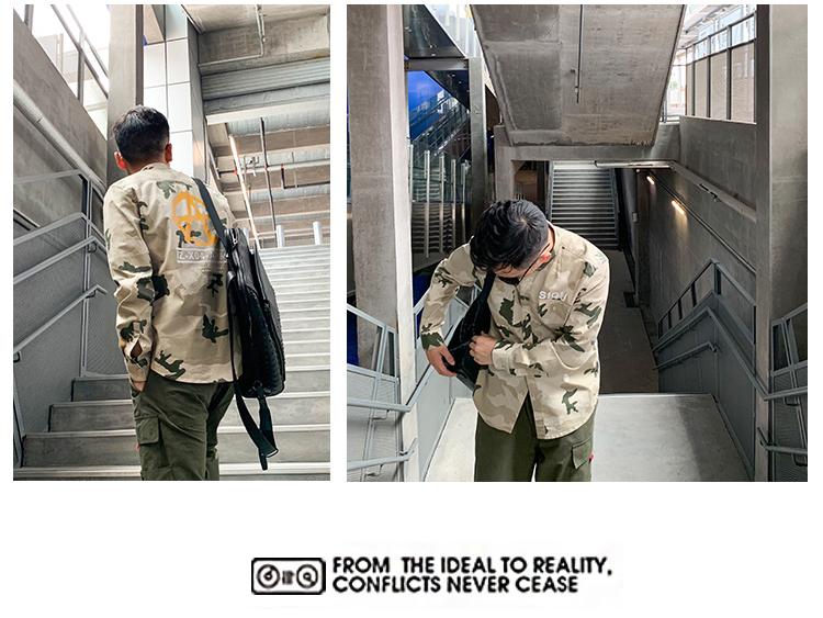 Long-sleeved workwear camouflage shirt men's wave brand Japanese casual American retro autumn loose trend shirt jacket 33 Online shopping Bangladesh