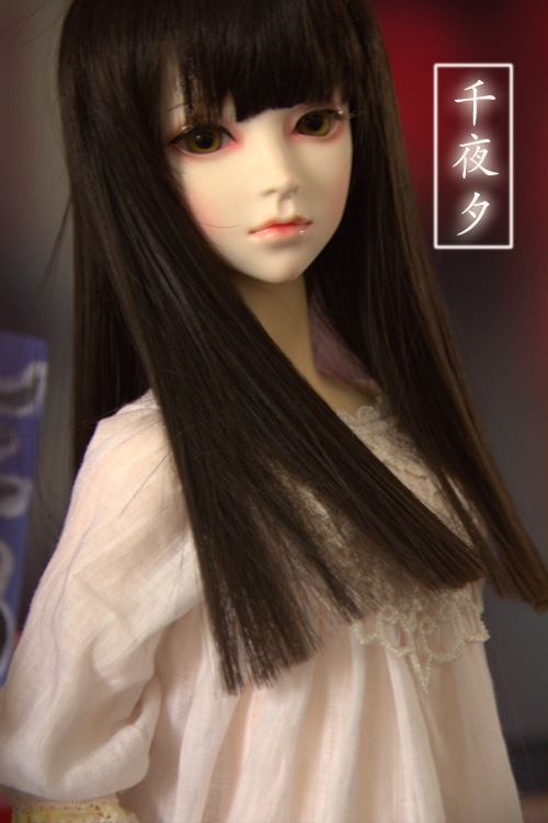 Cherry Castle 1/3 size girl doll [Qianyexi]