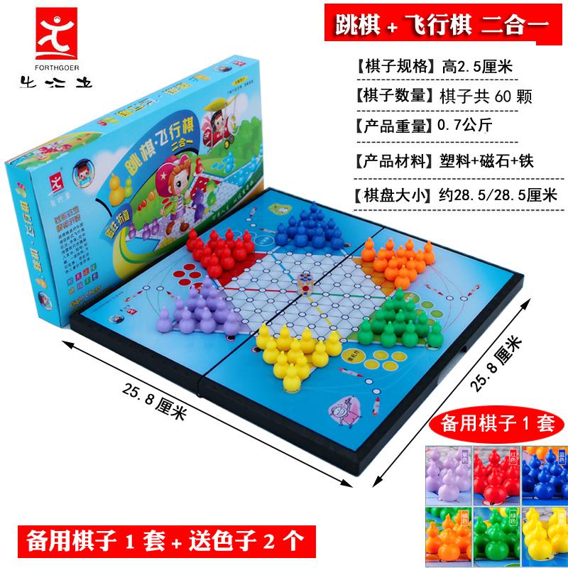 Цвет: де-5 комбо шахматы+штук 1 комплект+цвет 2