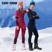 Functional lingerie ski Riding outdoor sports set for men and women in winter tight
