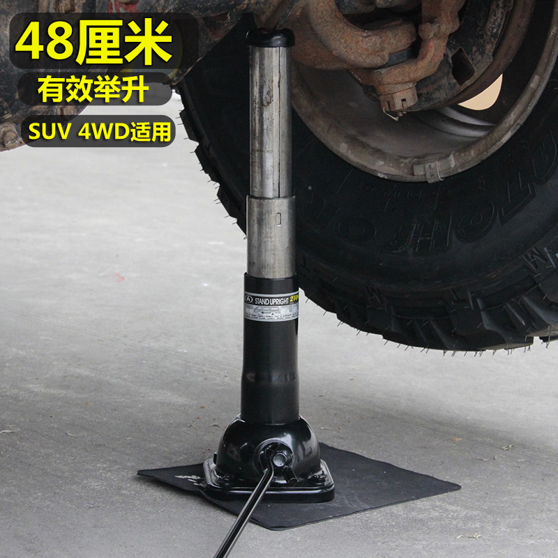 SUV off-road with 2 tons heightening car jack mechanical screw  maintenance-free Jack to increase the lengthening Jack