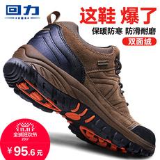 трекинговые кроссовки Warrior wds3033