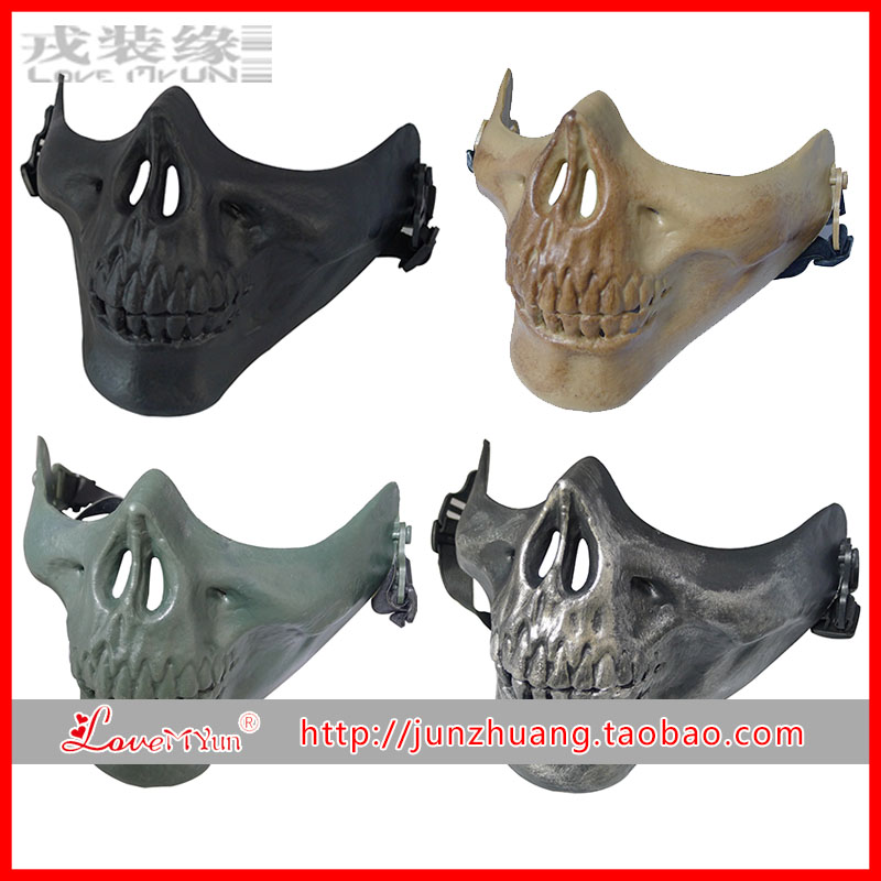 US Army V3 skull half face mask terrorist Call Of Duty ghost mask male real  CS field tactical face protection