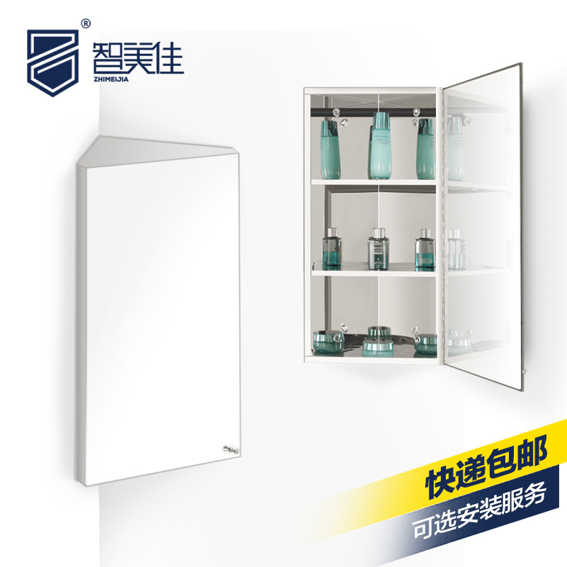Chi Mei Jia Sanitary Ware Stainless Steel Bathroom Corner Mirror Box Wall  Hanging Storage Side Cabinets
