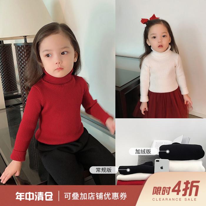 辰辰妈打底装宝宝鼠年过年毛衣毛衣红色衫内搭女童新年款高领儿童
