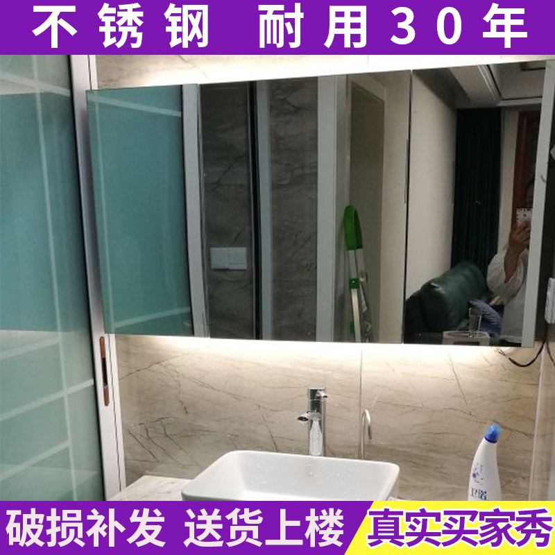 Mirror cabinet bathroom mirror cabinet hanging wall stainless steel Toilet mirror cabinet Toilet mirror cabinet with & USD 391.29] Mirror cabinet bathroom mirror cabinet hanging wall ...